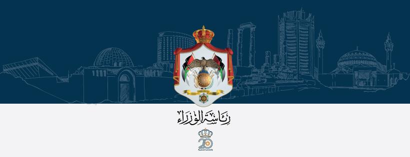 إعلان عاجل من رئاسة الوزراء بتعطيل المدارس والجامعات
