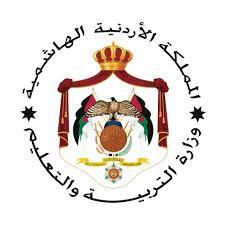 وزارة التربية والتعليم تحدد موعد الاختبارات النهائية للعام الدراسي الحالي