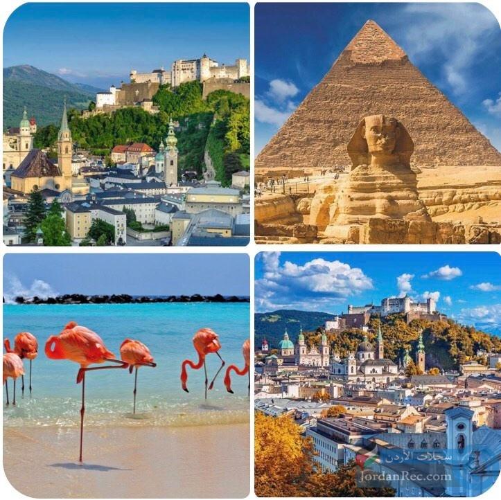 أفضل وجهات سياحية في 2020