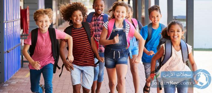 كيف تبدأ رحلة تكوين الصداقات عند طفلك؟