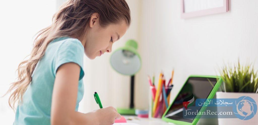 إيجابيات وسلبيات التعليم عن بعد للأطفال س جلات الأردن Jordan Records