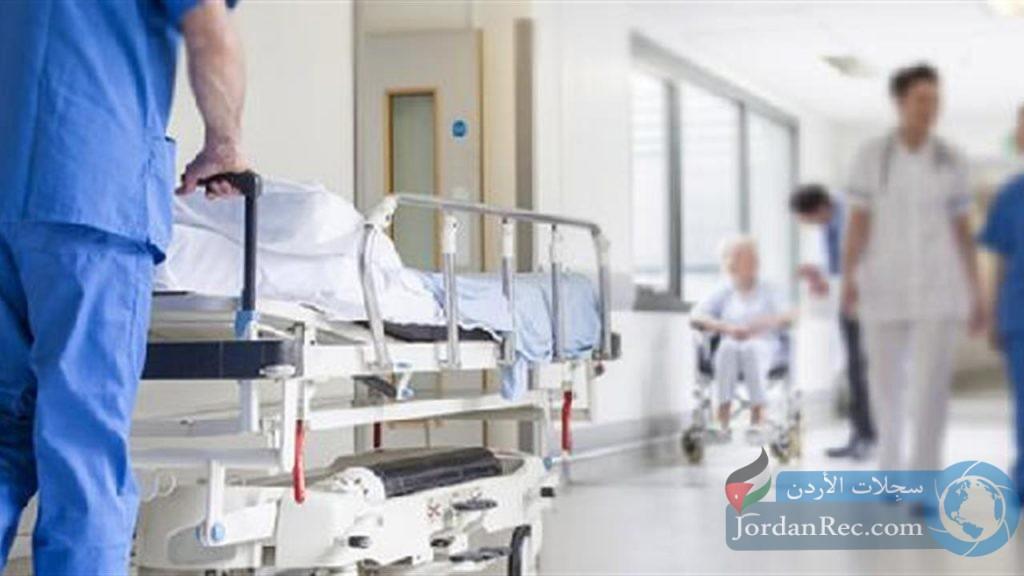 عدة شواغر لدى كبرى المراكز الطبية في المملكة العربية السعودية