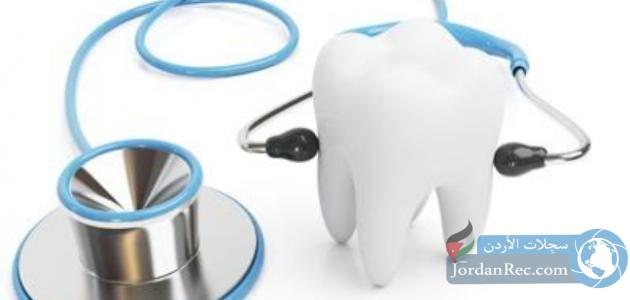 أبرز التطورات التكنولوجية ابتكاراً في طب الأسنان