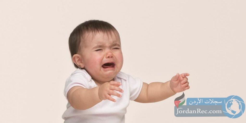 هل طفلك يبكي على كل شئ وفي كل موقف؟
