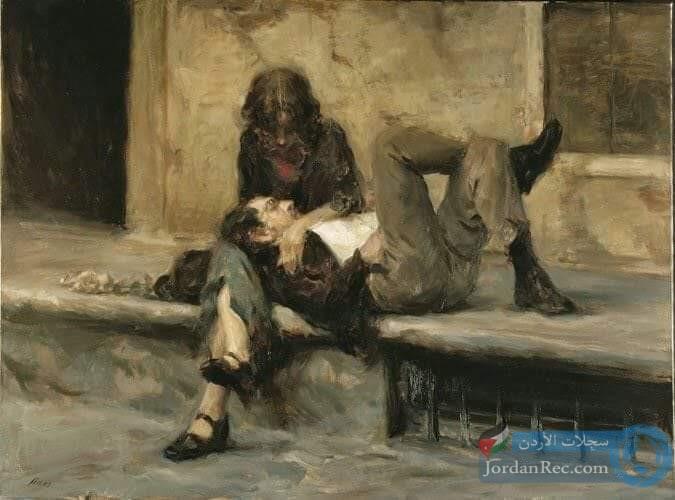 حُبّ الفقراء