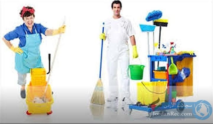 مطلوب موظفين وموظفات نظافة للعمل لدى إحدى المدارس الكبرى