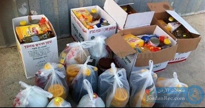 صندوق الزكاة يوزع اليوم طرود غذائية لهذه الأسر