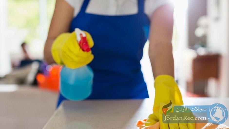 وظائف شاغرة في مجال التنظيف