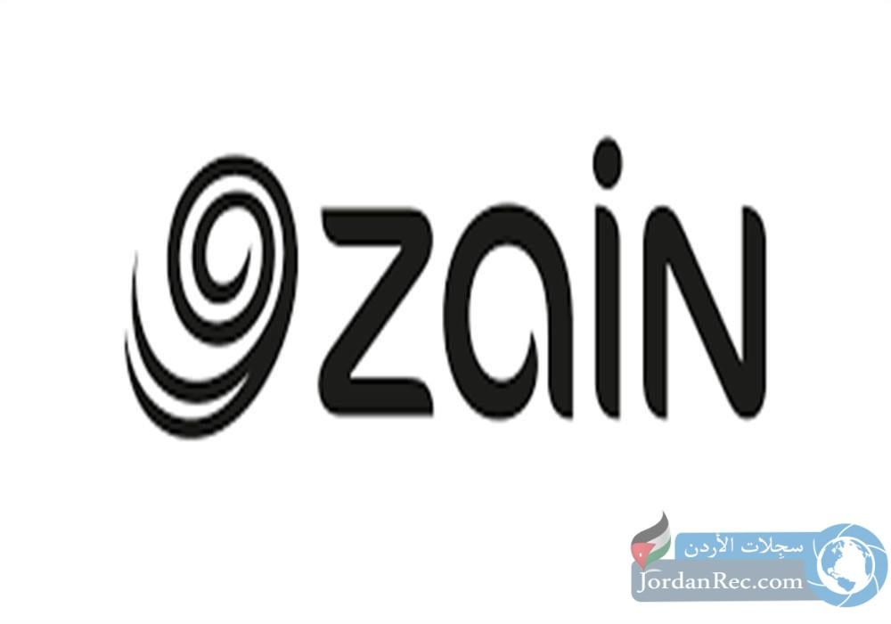 تعلن شركة زين للإتصالات عن توفر شواغر