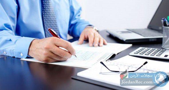 مطلوب محاسب للعمل لدى شركة أردنية رائدة