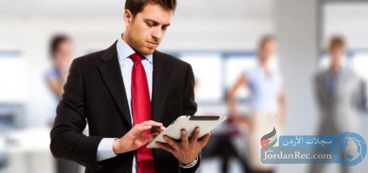 مطلوب مهندسين صناعيين موظفين في القسم اللوجستي حديثي التخرج