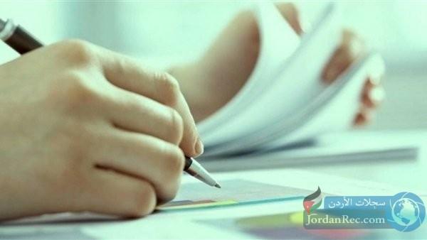 نماذج امتحانات لغة عربية 1