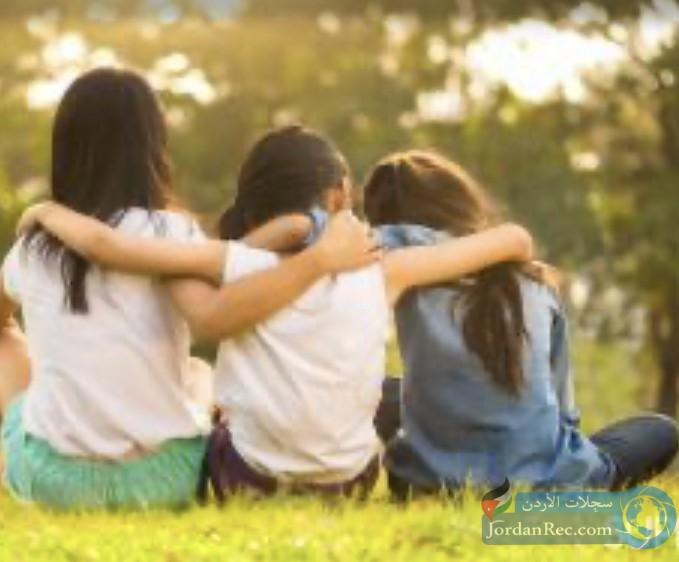 كيف أكوِّن صداقات