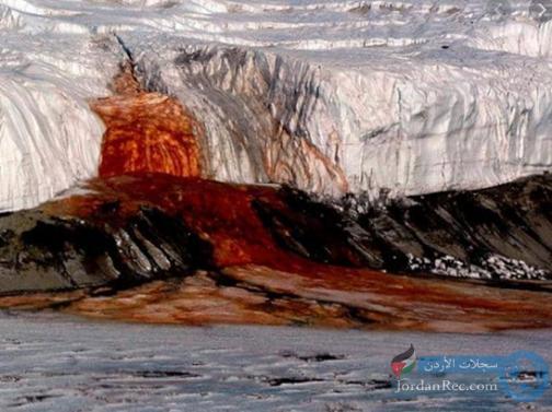 أسرارغريبة حول شلالات الدم في القطب الجنوبي