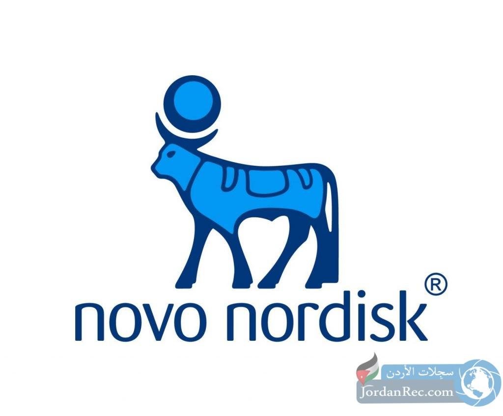 تعلن شركة Novo Nordisk عن توفر شواغر لديها