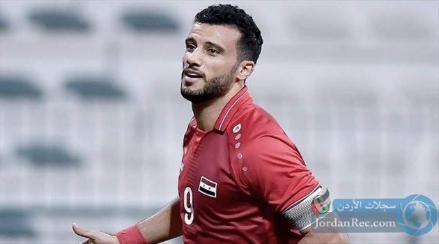إصابة اللاعب عمر السومة وغيابه عن منتخب سوريا