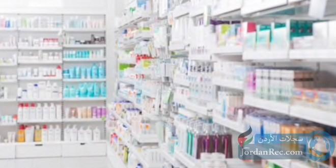 فرص عمل لدى شركة خاصة بالصناعات الدوائية