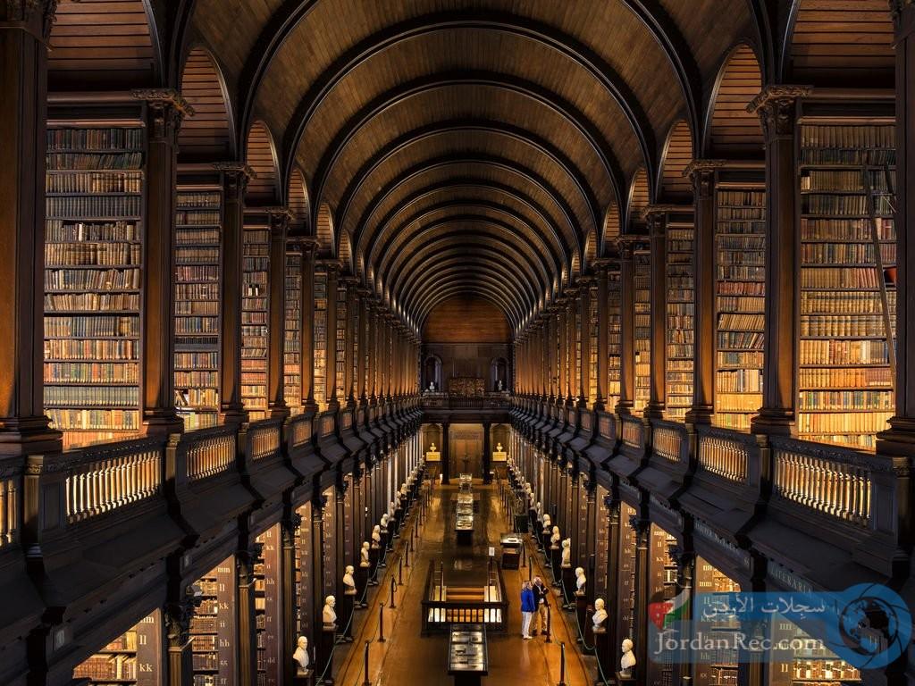 مكتبة كلية ترينيتي -جامعة دبلن.