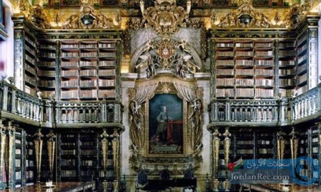 مكتبة الأسكوريال