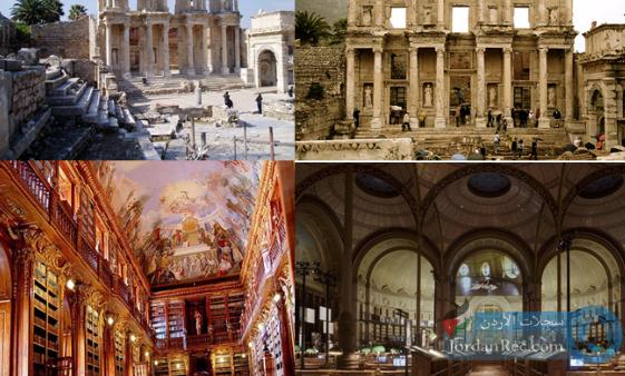 أقدم المكتبات في التاريخ