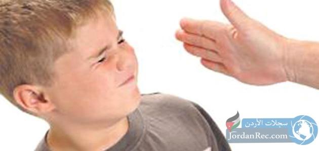 الضرب: ما تحتاج إلى معرفته