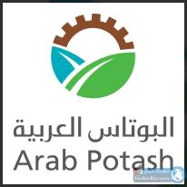 وظائف عدة لدى شركة البوتاس العربية