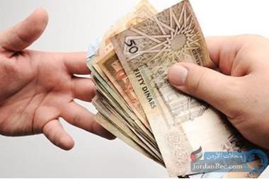 قرارات اقتصادية سارة للأردنيين