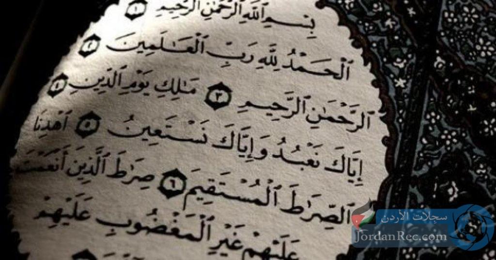 """لماذا نختم الصلاة بـكلمة """"آمين""""؟"""