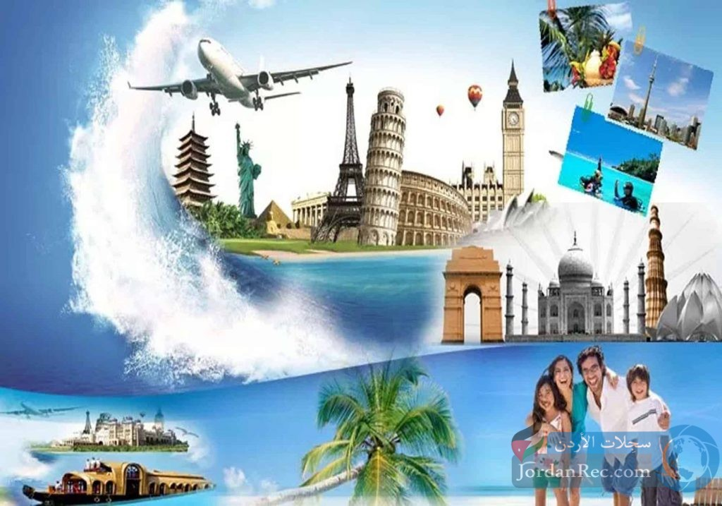 أنواع السياحة حول العالم