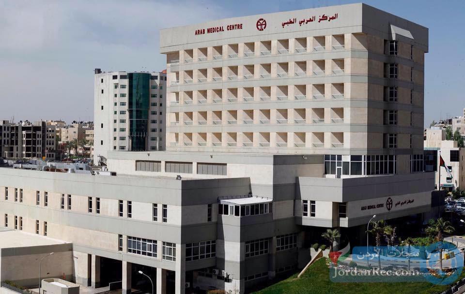 مطلوب موظف في قسم فني لدى المركز العربي الطبي