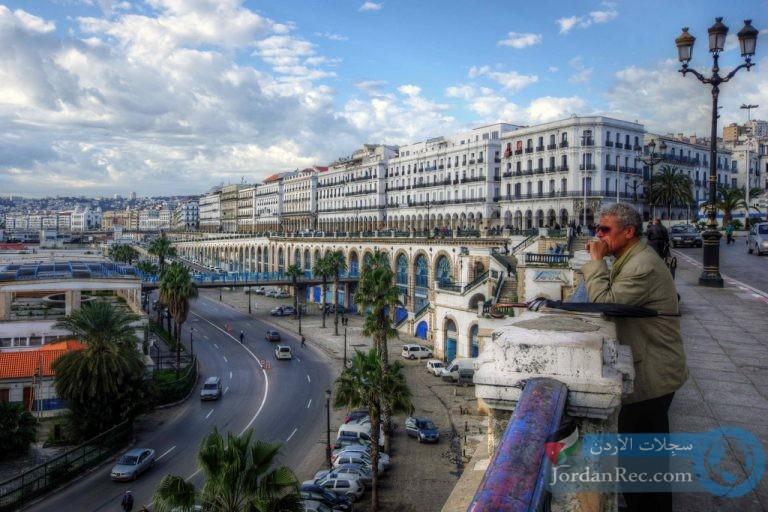الجزائر العاصمة