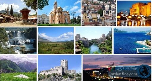 أماكن سياحية حول العالم تستمتع بزيارتها بـ2021