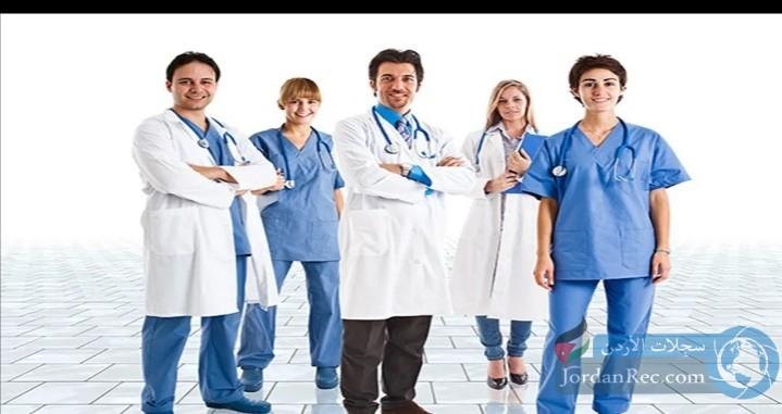 وظائف طبية  شاغرة في المملكة العربية السعودية
