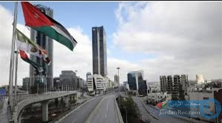 شروط إلغاء الحظر الشامل أيام الجمع