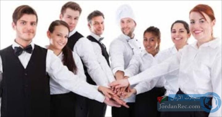 مطلوب أكثر من 5 موظفين للعمل لدى مطعم
