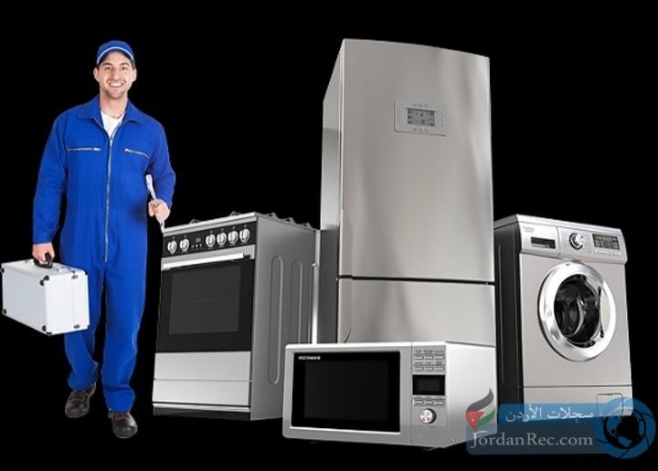 مطلوب موظف بشكل عاجل للعمل لدى شركة لبيع الأجهزة الكهربائية