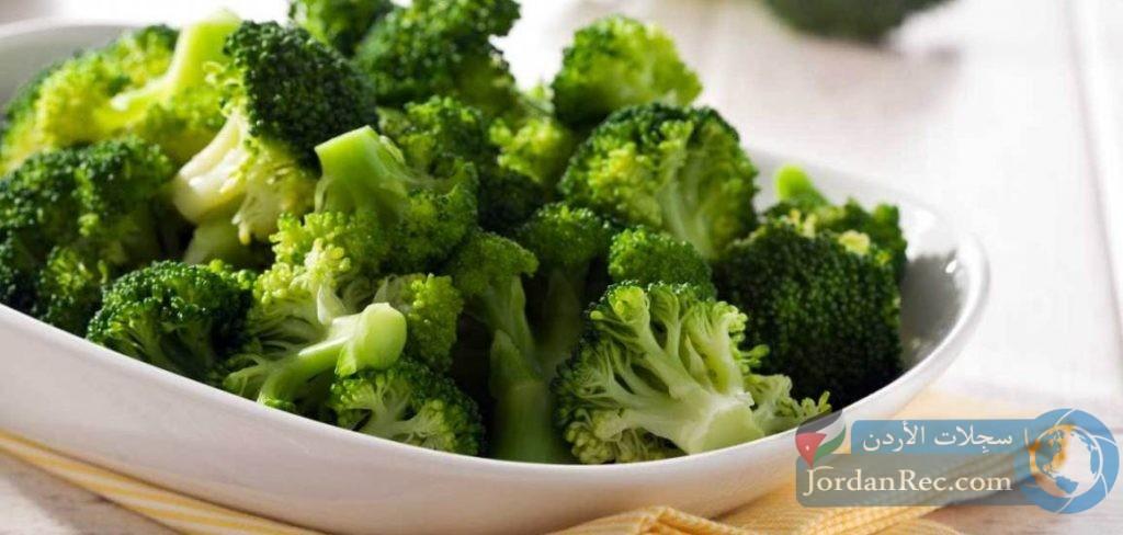 الفوائد الصحية للبروكلي وفقًا لأخصائي التغذية