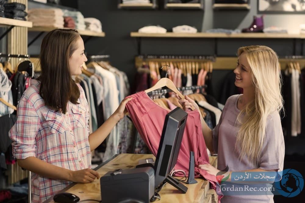 مطلوب موظفة مبيعات للعمل لدى محل ملابس نسائية