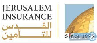 شركة القدس للتأمين تعلن عن حاجتها لموظفين
