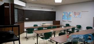 فرص عمل لدى كبرى المؤسسات التعليمية