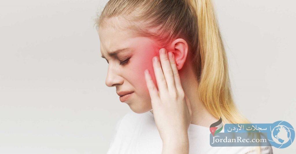 علاجات منزلية فعالة لآلام الأذن