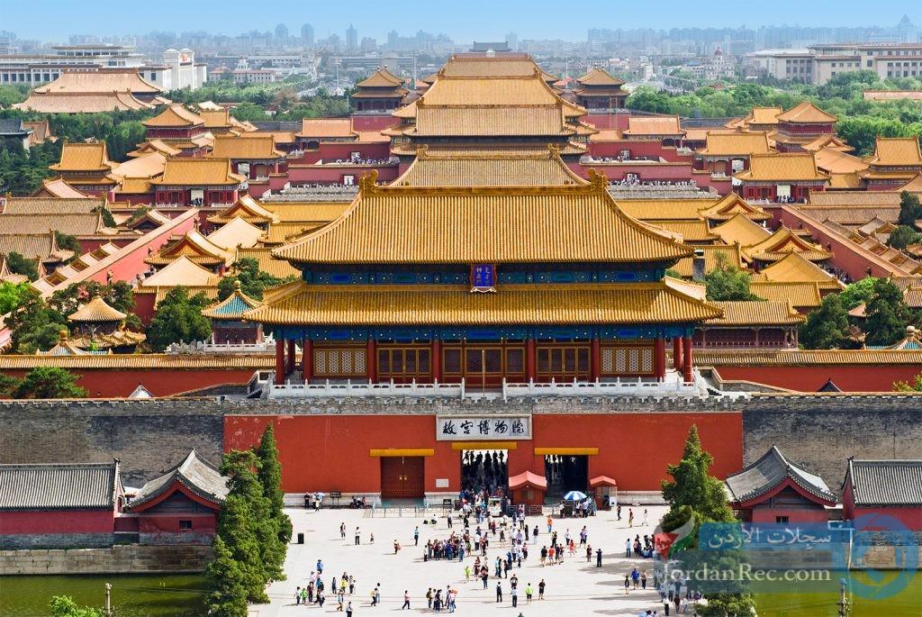 القصر الإمبراطوري