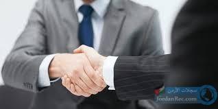 مطلوب للعمل مندوب مبيعات وتسويق