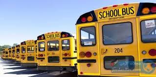 مطلوب سائقين للعمل لدى مدرسة خاصة