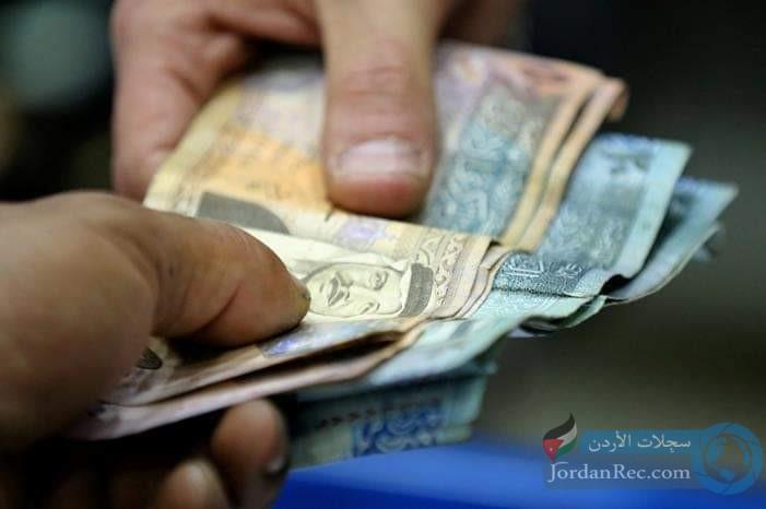 تفاصيل منح مالية جديدة تقدمها الحكومة