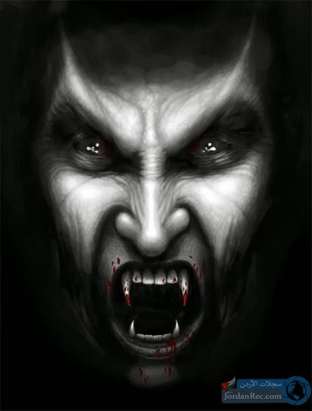 مصاص الدماء (vampire)