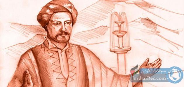 تعرف على اختراعات العرب