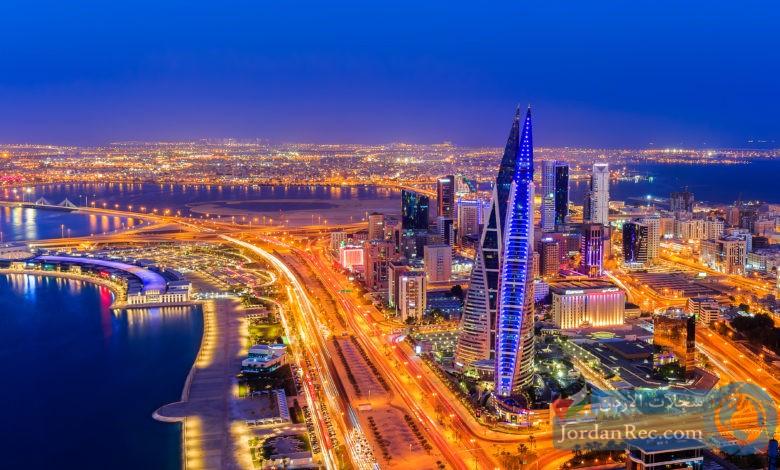 بماذا تشتهر البحرين