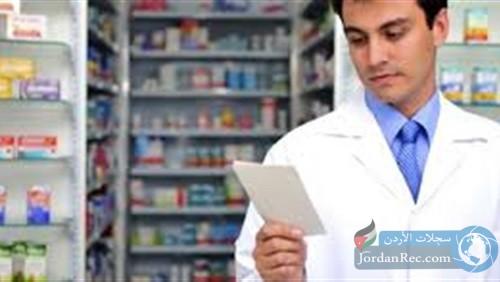 وظائف شاغرة لدى صيدليات الزرقاء الدوائية