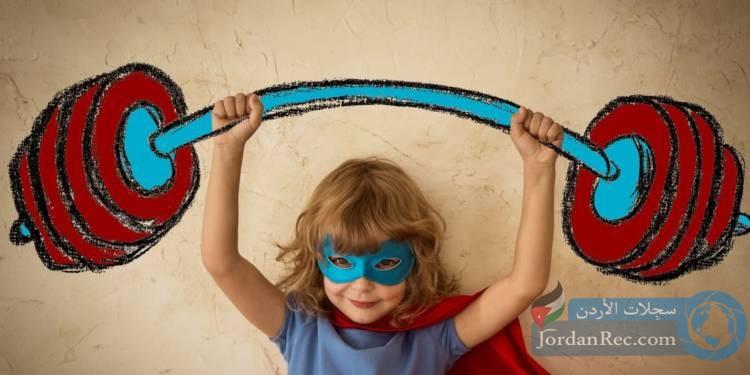أفضل 8 تمارين هوائية مفيدة للأطفال